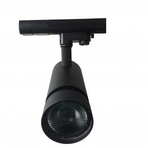 20W Zoomable series track light