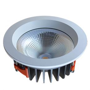 40W COB Downlight 8 inch hole 210mm