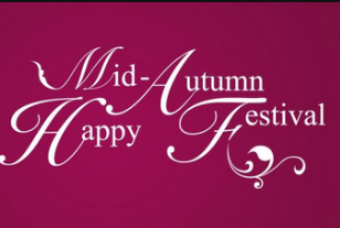 2019 H&A holiday Notice for Mid-Autumn festival
